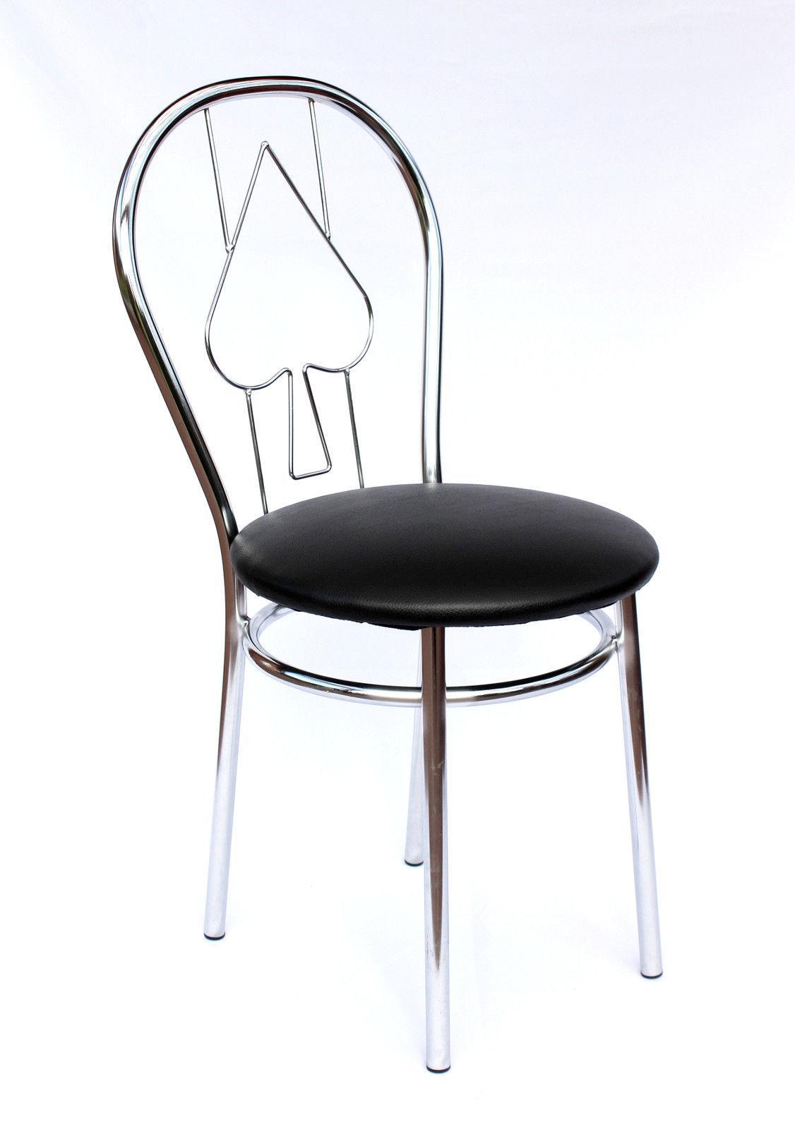 Stuhl metall simple tisch und stuhl metall trkis cm for Stuhl metall